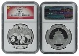 2013 China 10 Yuan Silver Panda NGC MS70 Flag Label