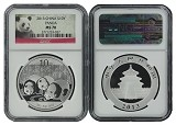 2013 China 10 Yuan Silver Panda NGC MS70 Portrait Label