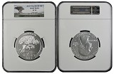 2013 P 5oz Silver Great Basin National Park Coin NGC SP70