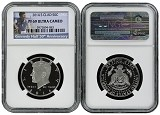 2014 S Kennedy Clad Half NGC PF69 Ultra Cameo 50th Anniversary Label