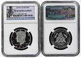 2014 S Kennedy Clad Half NGC PF70 Ultra Cameo 50th Anniversary Label