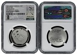 2014 S National Baseball Hall of Fame Proof Half Dollar NGC PF69 UC MLB Players Derek Jeter