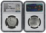 2014 S National Baseball Hall of Fame Proof Half Dollar NGC PF70 UC MLB Players Derek Jeter