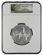 2014 P 5oz Everglades National Park Coin NGC SP69