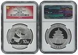 2014 China 10 Yuan Silver Panda NGC MS70 Early Releases Flag Label