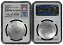 2014 P National Baseball Hall of Fame Silver Dollar NGC MS70 Babe Ruth Class Of 36 Label