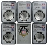 "2014 P National Baseball Hall of Fame Proof Silver Dollar ""Class Of 36"" 5 Coin Set NGC PF70 Ultra Cameo"