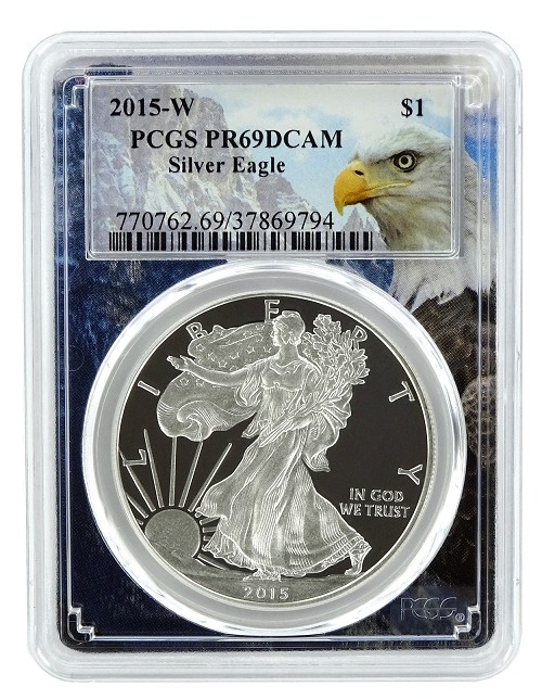 2015 W 1oz Silver Eagle Proof PCGS PR69 DCAM - Eagle Picture Frame
