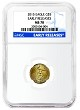 2015 $5 American 1/10th Gold Eagle NGC MS70 Early Releases - Blue Label