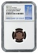2015 S Lincoln Union Shield Penny NGC PF70 RD UC 1st Day Issue
