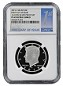 2015 S Kennedy Silver Half NGC PF69 UC 1st Day Issue