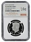 2015 S Kennedy Silver Half NGC PF69 UC Chicaga ANA Releases