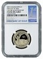 2015 S Sacagawea Dollar NGC PF69 Ultra Cameo 1st Day Issue