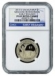 2015 S Sacagawea Dollar NGC PF69 Ultra Cameo Early Releases - Blue Label