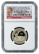 2015 S Sacagawea Dollar NGC PF69 Ultra Cameo Early Releases Portrait Label