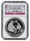 2016 P Australia 1oz Silver Proof Monkey NGC PF69 UC One of first 500 Struck Flag Label