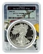 2005 W 1oz Silver Eagle Proof PCGS PR69 DCAM - West Point Frame