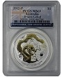 2012 P Australia Gilded 1oz Silver Dragon PCGS MS69 - Flag Label