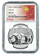 2013 China 10 Yuan Silver Panda NGC MS70 - Flag Label