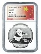 2014 China 10 Yuan Silver Panda NGC MS70 - Flag Label