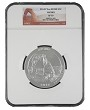 2014 P 5oz Arches National Park Coin NGC SP70