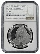 2015 Congo 1oz Silver Silverback Gorilla (Proof Like) Coin NGC PL70 - Brown Label