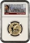 2015 W Enhanced Finish Sacagawea Dollar NGC SP70 Early Releases