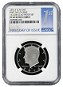 2016 S Kennedy Clad Half NGC PF69 Ultra Cameo - 1st Day Issue