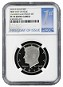 2016 S Kennedy Clad Half NGC PF70 Ultra Cameo - 1st Day Issue