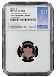 2016 S Lincoln Union Shield Penny NGC PF69 RD Ultra Cameo - 1st Day Issue