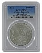 2016 1 oz Congo Silver African Lion Coin PCGS MS70 - Blue Label