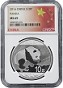 2016 China 10 Yuan Silver Panda NGC MS69 - Flag Label