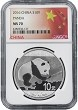 2016 China 10 Yuan Silver Panda NGC MS70 - Flag Label