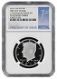 2016 S Kennedy Silver Half NGC PF69 Ultra Cameo - 1st Day Issue