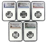 2016 S National Park Silver Quarter Set NGC PF70 Ultra Cameo