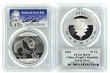 2016 China 10 Yuan Silver Panda PCGS MS70 - Verified by David Hall