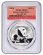 2016 China 10 Yuan Silver Panda PCGS MS70 - First Strike - Flag Label