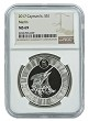 2017 Cayman Islands Marlin 1oz Silver Coin NGC MS69 - Brown Label