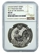 2017 Rwanda 1oz Silver Year Of The Rooster Coin NGC MS69 - Brown Label
