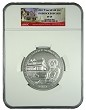 2017 P Frederick Douglass National Park 5oz Silver Coin NGC SP69