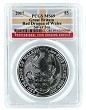2017 Great Britain 2oz Silver Queens Beast Red Dragon PCGS MS69 - Flag Label