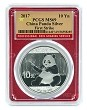 2017 China 10 Yuan Silver Panda PCGS MS69 - First Strike - Red Frame - Flag Label