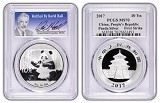 2017 China 10 Yuan Silver Panda PCGS MS70 - First Strike - Verified by David Hall