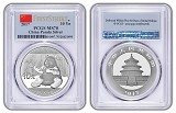 2017 China 10 Yuan Silver Panda PCGS MS70 - First Strike Label