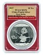 2017 China 10 Yuan Silver Panda PCGS MS70 - First Strike - Red Frame - Flag Label