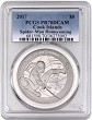 2017 Cook Islands Spiderman Homecoming Silver Proof PCGS PR70 DCAM POP 118