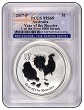 2017 Australia 1oz Silver Lunar Rooster PCGS MS69 One of first 1000 Struck