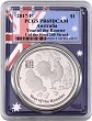 2017 P Australia 1oz Silver Proof Rooster PCGS PR69 DCAM - Flag Frame - 1 of First 200 Struck