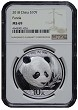 2018 China 10 Yuan Silver Panda NGC MS69 - Brown Label