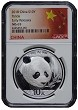 2018 China 10 Yuan Silver Panda NGC MS69 - Early Releases - Flag Label